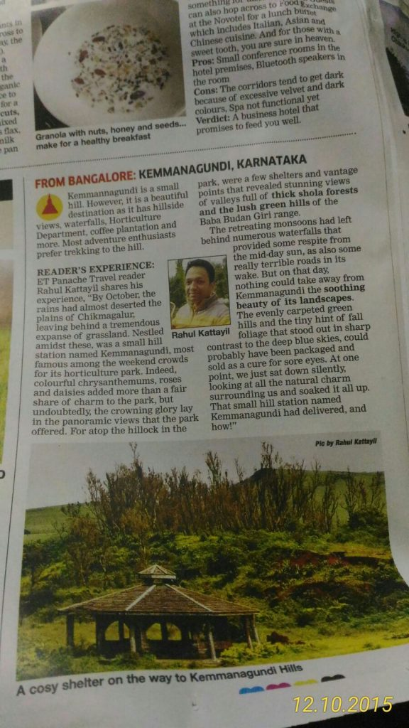 A mention in the Economic Times
